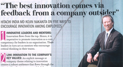 The best innovation comes via feedback from a company outsider
